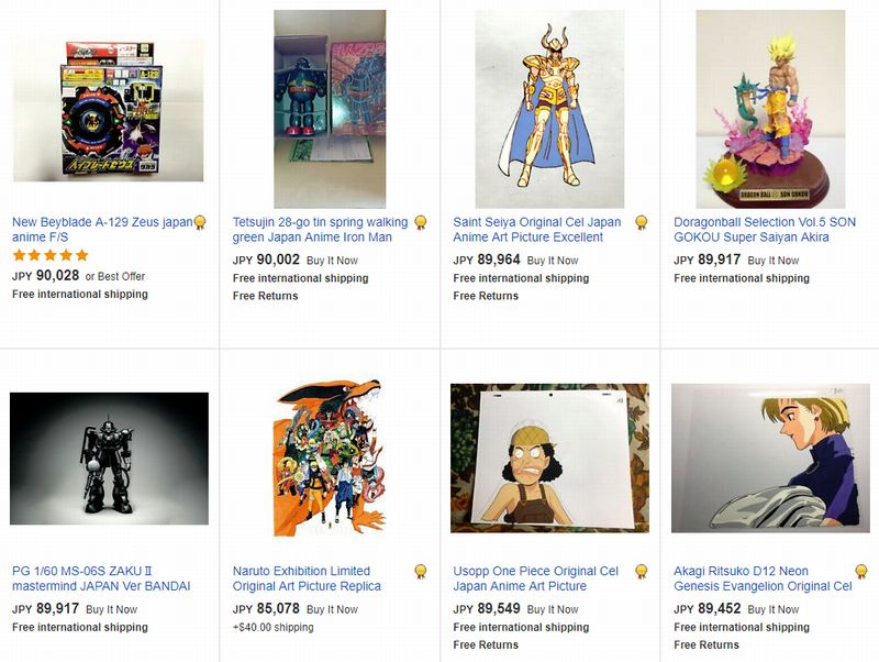 Japan Anime goods on eBay