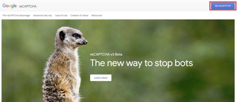 reCAPTCHAのサイトにアクセス
